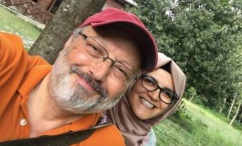 Jamal Khashoggi and his fiancee Hatice Cengiz (photo courtesy Boing Boing)